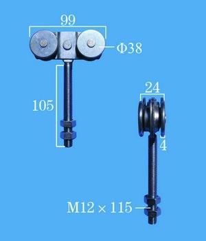 直杆吊轮BRT-240(一体式)